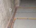 家庭装修 水电改造 毛坯房装修 刷墙打隔断 优惠中