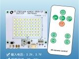 2835-30W太阳能投光灯光源板 3.2V60颗控制板