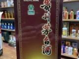 秦皇岛1987茅台酒回收3500红酒回收