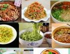 天津黄焖排骨米饭培训 黄焖鸡米饭培训学校