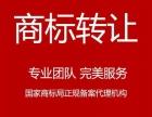 青岛商标注册、申请专利、香港公司注册、年审