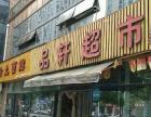 星桥 繁华餐饮商业街超市低价转让