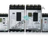 塑料外壳式断路器   TGM2LTGM2E系列漏电综合保护器