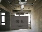 哈西 中交香颂A座9楼A13-A14两栋 写字楼 80,
