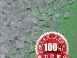 无卤防火PC/10%玻纤增强/阻燃V0/复印机PC料/打印机料/