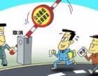上海注册有限公司的手续如何?