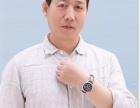 北京根骶能量健康按摩疗法培训 免费复习