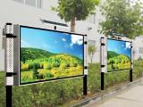 浙江杭州温州广告标牌UV平板打印爱普生五代喷头投资购买