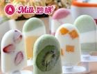 冰淇淋加盟哪个可靠 一夏致富很轻松