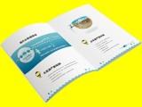 鄭州農藥畫冊設計 肥料宣傳冊印刷定做 有機肥包裝盒印刷廠