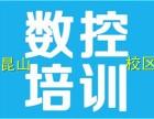 上海泉威专业数控培训零基础培训