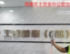新房办公室装修甲醛清除甲醛检测装修异味清除空气净化
