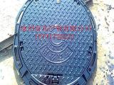 专业生产批发销售球墨铸铁双层五防井盖、球墨铸铁篦子等