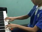 深大成人少儿学钢琴,入门之手腕练习系统学习方法