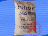 ABS/台湾奇美/PA-758 通用级,食品级,透明级 家电部件
