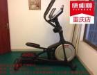 重庆健身器材实体店,爱康99915椭圆机