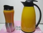 专为春节定制礼品 西安保温杯定做 公司福利礼品杯可印字