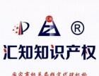 衡阳商标注册 专利申请 版权登记 商标转让
