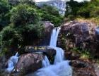 【从化】毅华温泉+白水寨风景区二天游