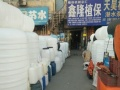 塑料桶吨桶收购求购