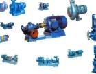 烟台进口水泵维修 水泵销售 水泵保养