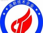 河北国瑞专业办理专利和高新技术企业服务