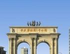 出租迎江区皖江大道,碧桂园1号公园,111平