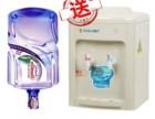 海珠区南华西景田桶装水送水公司