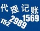 西安注册公司,西安财务公司,代理记账公司,商标,省照,市照