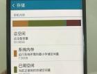 三星手机SM-N915