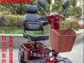 出口型四轮款老年电动残疾代步车电动休闲车自动刹车 可进电梯