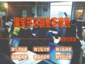 新都淘宝电商培训斑竹园淘宝电商培训商贸城电商培训新繁淘宝电商