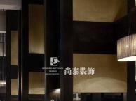 酒店公寓装修找尚泰装饰
