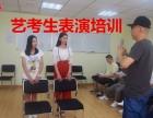 青岛高中艺考表演培训强化中心开班,北影上戏等名师授课!