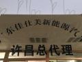 广东佳仕美新能源产业集团有限公司
