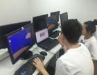 杭州宏旭电脑培训包教包会