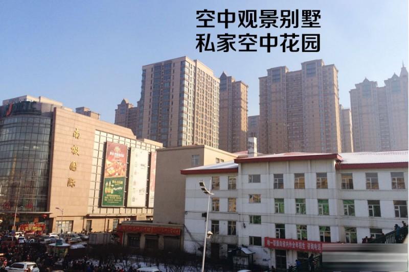 个人出租南极市场 南极国际 3室 2厅 130平米 整租
