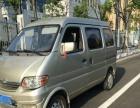 长安商用长安之星2010款 1.0 手动 带空调 私家面包车 车