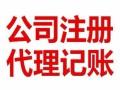 郑州巩义工商注册经营范围查询