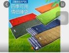 帐篷 睡袋 防潮垫