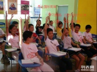 """龙岗专业英语培训,提升英语口语""""写作水平"""