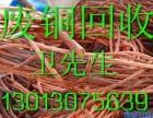 安徽合肥和运回收