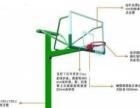 各种移动篮球架.固定篮球架低价批发零售