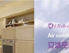 一体式空调租赁,我们的一体式空调租赁,立冰省电空调