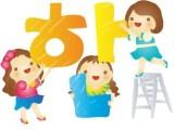 苏州韩语考级培训班零基础小班授课昆山花桥里有培训韩语的