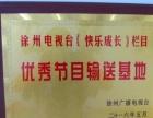 徐州唱歌专业培训(童声、美声、民族、通俗唱法)