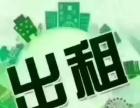 长平路段朝阳庄 仓库 28平米 650元