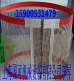 铁氟龙耐高温网带