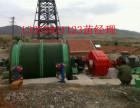 好机械铸就未来鹤壁盛通煤矿1.6米变频防爆绞车 分体卷扬机