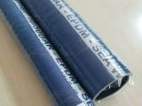 2寸化学管 化学胶管 耐化学溶剂腐蚀胶管 化工厂专用胶管